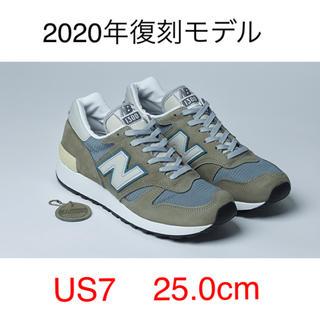 ニューバランス(New Balance)の25.0cm New Balance M1300JP3 (スニーカー)