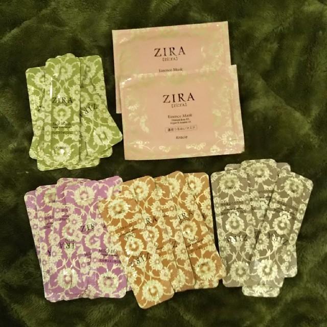 ベイビッシュ マスク 、 Kanebo - カネボウ クラシエのジーラ(ZIRA)セットの通販