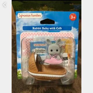 エポック(EPOCH)のシルバニアファミリー☆グレーウサギの赤ちゃん☆(ぬいぐるみ/人形)
