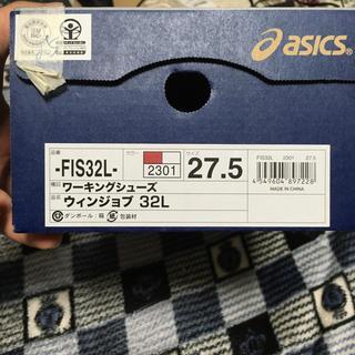 アシックス(asics)のアシックス 安全靴 27.5(スニーカー)