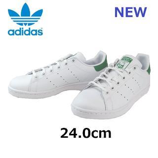 アディダス(adidas)の【アディダスオリジナルス】スタンスミス 白/グリーン 24cm   (スニーカー)