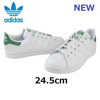 アディダス(adidas)の【アディダスオリジナルス】スタンスミス 白/グリーン 24.5cm   (スニーカー)