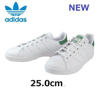 アディダス(adidas)の【アディダスオリジナルス】スタンスミス 白/グリーン 25cm(スニーカー)
