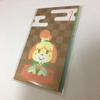 任天堂 - ニンテンドーストア どうぶつの森 ポチ袋