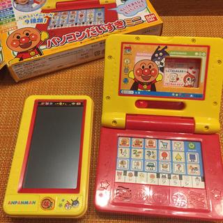 アンパンマン - まとめ売り★ アンパンマン おでかけもしもしスマートフォン パソコンだいすきミニ
