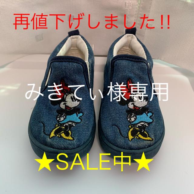 ベビー靴 スニーカー 14㎝ キッズ/ベビー/マタニティのベビー靴/シューズ(~14cm)(スニーカー)の商品写真