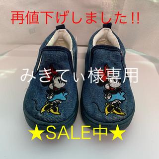 ベビー靴 スニーカー 14㎝