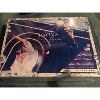 乃木坂46 - 7th YEAR BIRTHDAY LIVE(完全生産限定盤) DVD