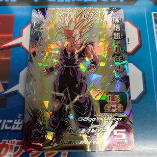 ドラゴンボール - um12-sec3 孫悟飯 少年期 ドラゴンボールヒーローズ