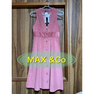 マックスアンドコー(Max & Co.)の【新品未使用】MAX &Co ワンピース ピンク マックスアンドコー(ロングワンピース/マキシワンピース)