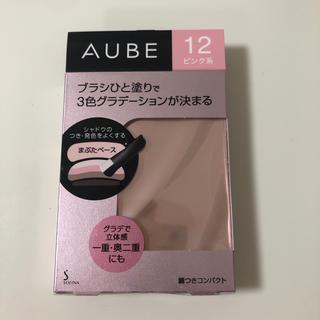 AUBE - オーブ ブラシひと塗りアイシャドウ 12 ピンク系