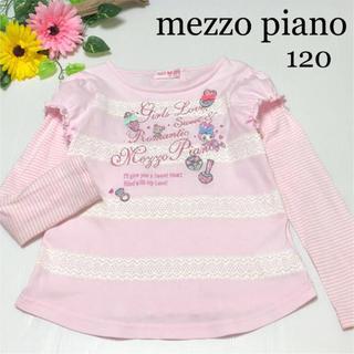 mezzo piano - メゾピアノ 重ね着風 長袖シャツ 120 春 リボン ピンク ファミリア