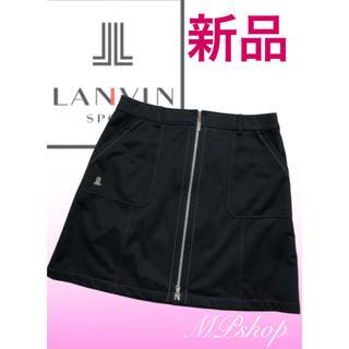 LANVIN - 新品♡ランバン スポーツ LANVIN  撥水  ストレッチ ゴルフスカート 黒