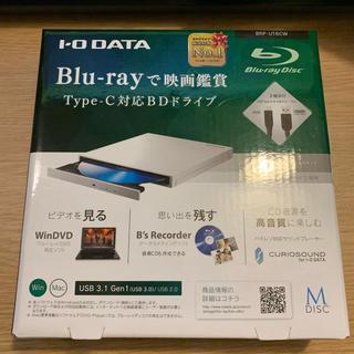 IODATA - 新品 IOデータ USB3.0対応 ポータブルブルーレイドライブ