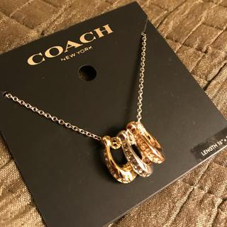 COACH - 最新作 新品 COACH/コーチ 3連 ネックレス