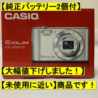 CASIO - 【純正バッテリー2個付き】CASIO EXILIM EX-ZS210SR