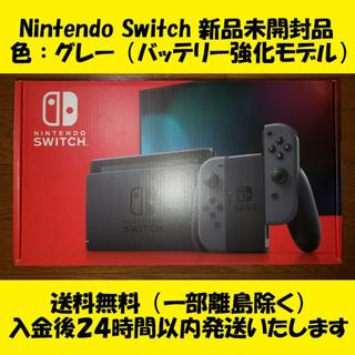 Nintendo Switch - 【即日発送】新型Nintendo Switch本体