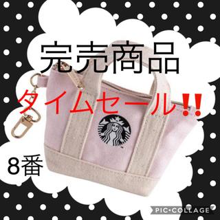 スターバックスコーヒー(Starbucks Coffee)のスターバックス スタバ  海外 台湾  2020年 桜 トート型小物入れ(ポーチ)