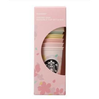 Starbucks Coffee - スターバックス SAKURA 2020 リユーザブルカップ