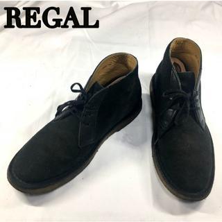 リーガル(REGAL)のREGAL リーガル スタンダード デザートブーツ 26cm(ブーツ)
