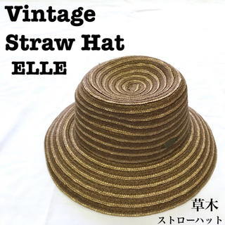 ロキエ(Lochie)の美品【 vintage 】 アンティーク ストローハット 麦わら帽子 カンカン帽(ハット)