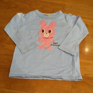 ホットビスケッツ(HOT BISCUITS)のミキハウス ホットビスケッツ ロンT 100(Tシャツ/カットソー)