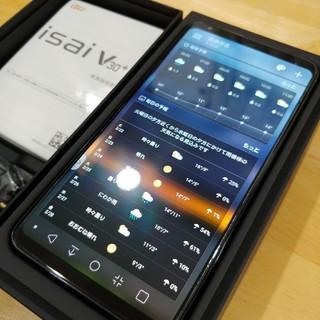 LG Electronics - ハイエンドモデル isai v30+ オーロラブラック LGV35 SKA