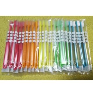 歯科医院専用歯ブラシ 20本セット⭐