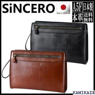 【送料無料】 セカンドバッグ メンズ 革 日本製 牛革 本 20 ギフト 177