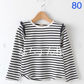 petit main - 新品♡プティマイン 長袖ボーダーシャツ