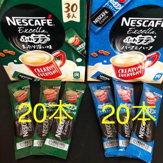 Nestle - ネスレコーヒースティック2種40本
