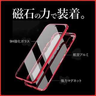 360度⚡️フルカバー⚡️安心‼️落下防止 マグネット 耐衝撃 (iPhoneケース)
