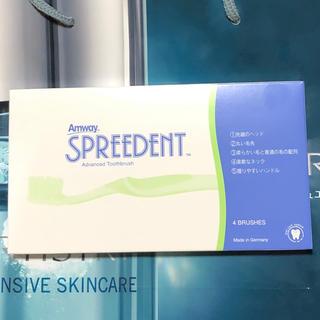 アムウェイ(Amway)のアムウェイ☆スプリーデント歯ブラシ4本入り(歯ブラシ/デンタルフロス)