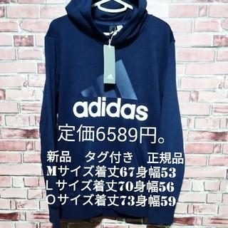 adidas - 新品 adidas プルオーバーパーカー NAVY