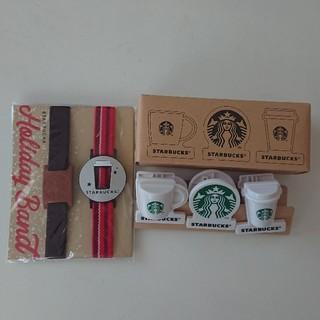 Starbucks Coffee - スタバ☆スターバックス 福袋2020クリップ&ホリデーバンド