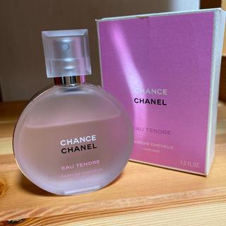CHANEL - シャネルオータンドゥルヘアミスト