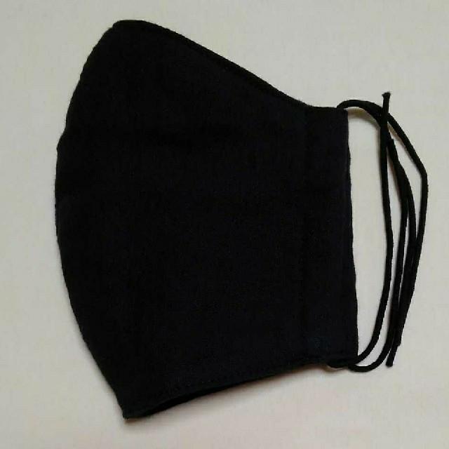 マスク 世界 / ガーゼマスク両面ブラック 大人サイズ ハンドメイドの通販