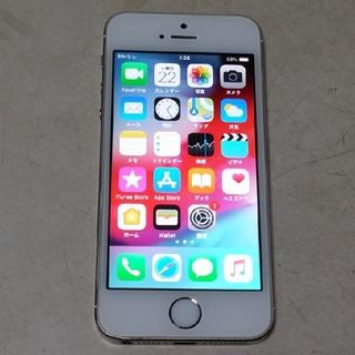 iPhone - ☆iphone5s 16GB SoftBank◇ゴールド