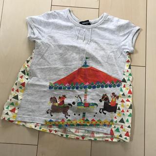 kladskap -  Tシャツ*メリーゴーランド [100]