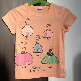 ニットプランナー(KP)のTシャツ*coco&mimi [100](Tシャツ/カットソー)