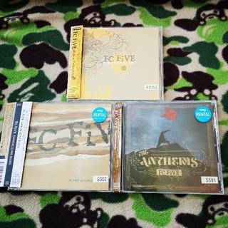 FC FIVE CDアルバム3枚セット!ベストアルバム含む(ポップス/ロック(邦楽))