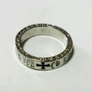 20号~21号ファックユーリング指輪(リング(指輪))