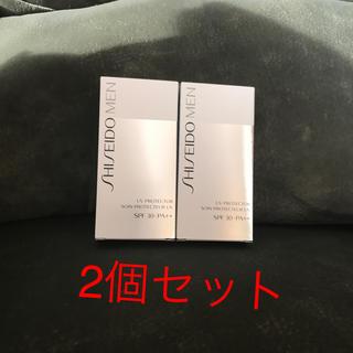 シセイドウ(SHISEIDO (資生堂))の資生堂メンUVプロテクター2個セット(日焼け止め/サンオイル)
