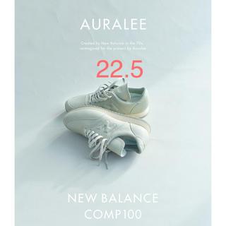 New Balance - AURALEE✖️New Balance コラボ