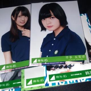 欅坂46生写真まとめ