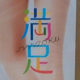 fukuske - L~LL 福助 満足 着圧ストッキング