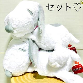 SNOOPY - 【2/24削除予定】 SNOOPY ギガジャンボ ほんわか おやすみ ぬいぐるみ