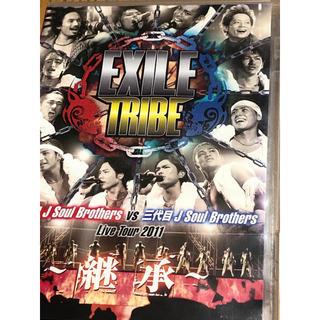 エグザイル トライブ(EXILE TRIBE)の二代目 三代目 J Soul Brothers=2011Live DVD 2枚組(ミュージック)