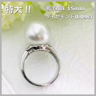 K18WG 超激レア‼︎ 特大パール15.0mm‼︎ リング(リング(指輪))