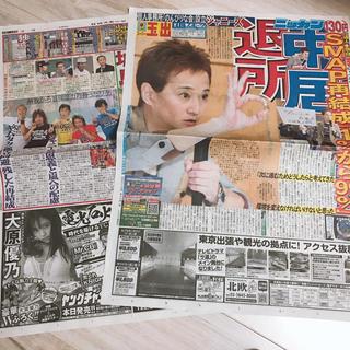 SMAP - 中居正広 日刊スポーツ2月22日新聞